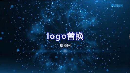 pr粒子光束碰撞出logo展示pr模板7秒video