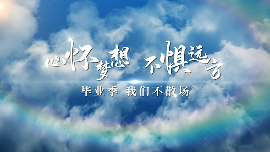 毕业季字幕标题片头AE模板14秒video