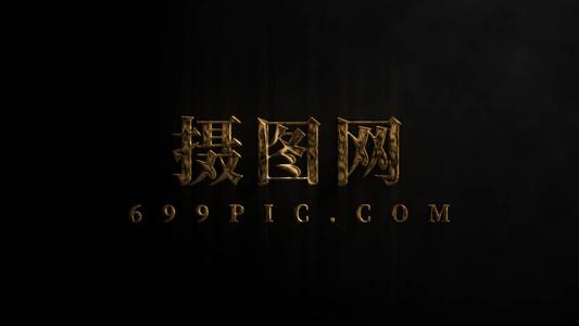 片头金色粒子汇聚闪耀片头AEcc2015模板10秒视频