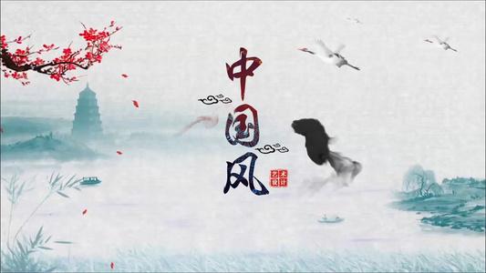 片头唯美水墨China风片头AEcs6模板10秒video