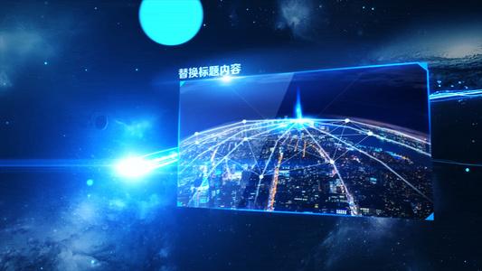 震撼流光穿梭宣传相册AEcc2015模板19秒视频
