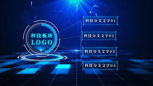 企业科技字幕文字introduce标题文字模板22秒video