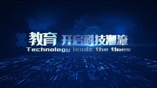 大气科技文字标题模板20秒video