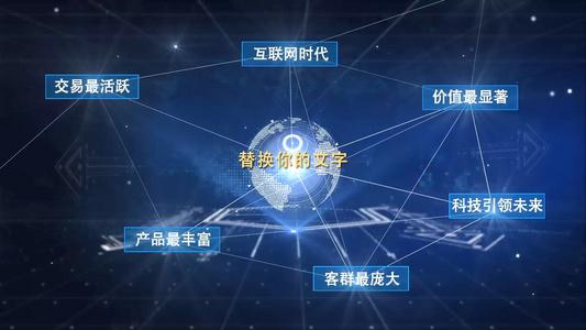 震撼科技三维文字介绍展示AEcc模板10秒视频