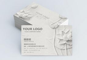 白色浮雕名片图片