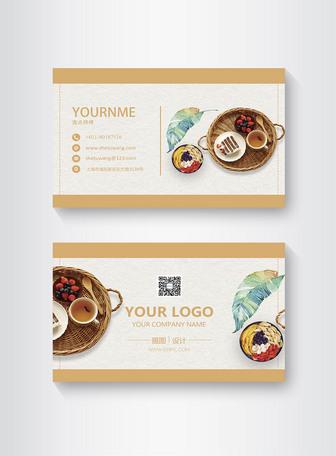 创意美食名片设计