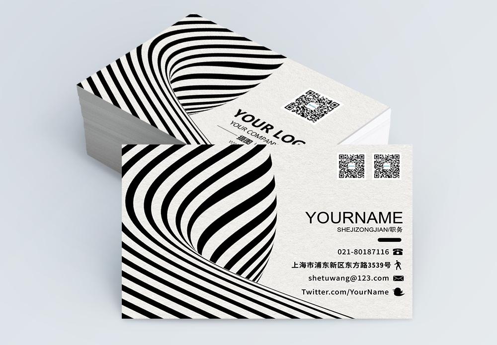 创意黑色条纹设计名片图片