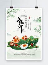 中国传统节日端午节海报图片
