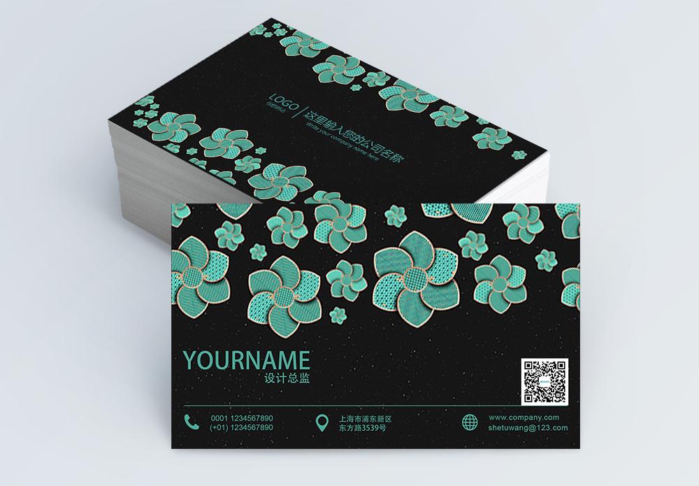 黑色简约蓝色手绘花朵商务名片图片