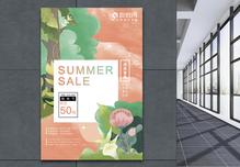 夏季购物节促销清新海报图片