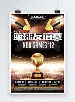 篮球友谊赛海报图片