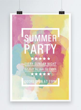 时尚色彩夏季海报
