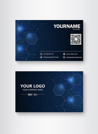 蓝色科技感PSD名片设计模板