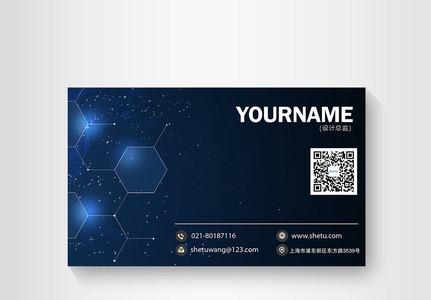 蓝色科技感PSD名片设计模板图片