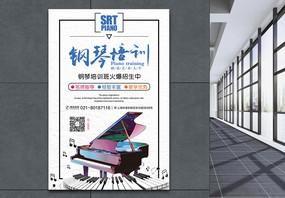 钢琴培训海报图片