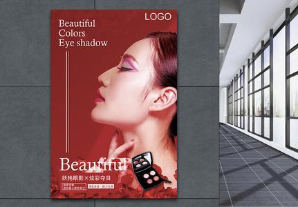 时尚红色眼影盘彩妆海报图片