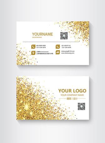 金色简约发光颗粒商务名片设计