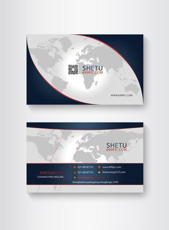 蓝色商务地图名片设计