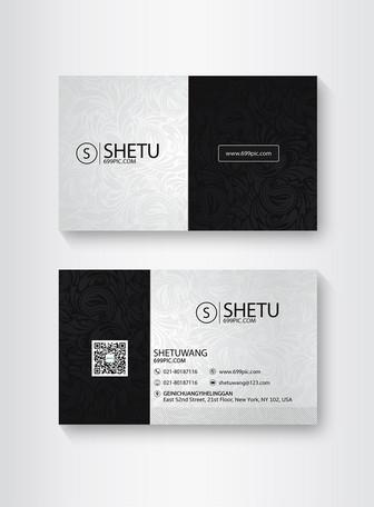 黑白拼色花纹名片设计