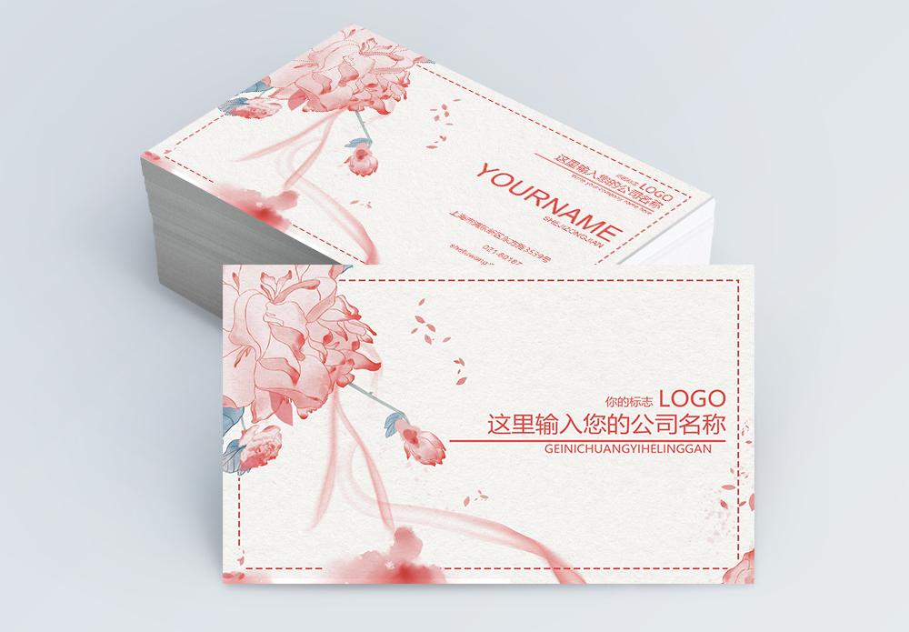 清新粉色中国风名片设计图片