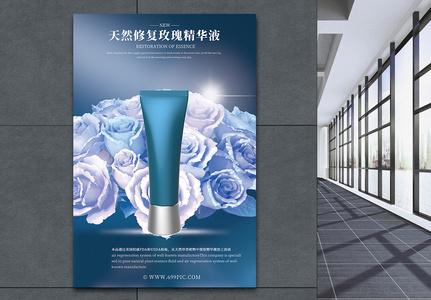 天然修复玫瑰精华液化妆品海报图片