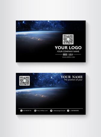 黑色科技风地球商务名片设计
