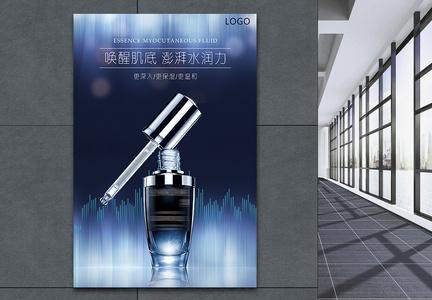 精华液化妆品海报图片