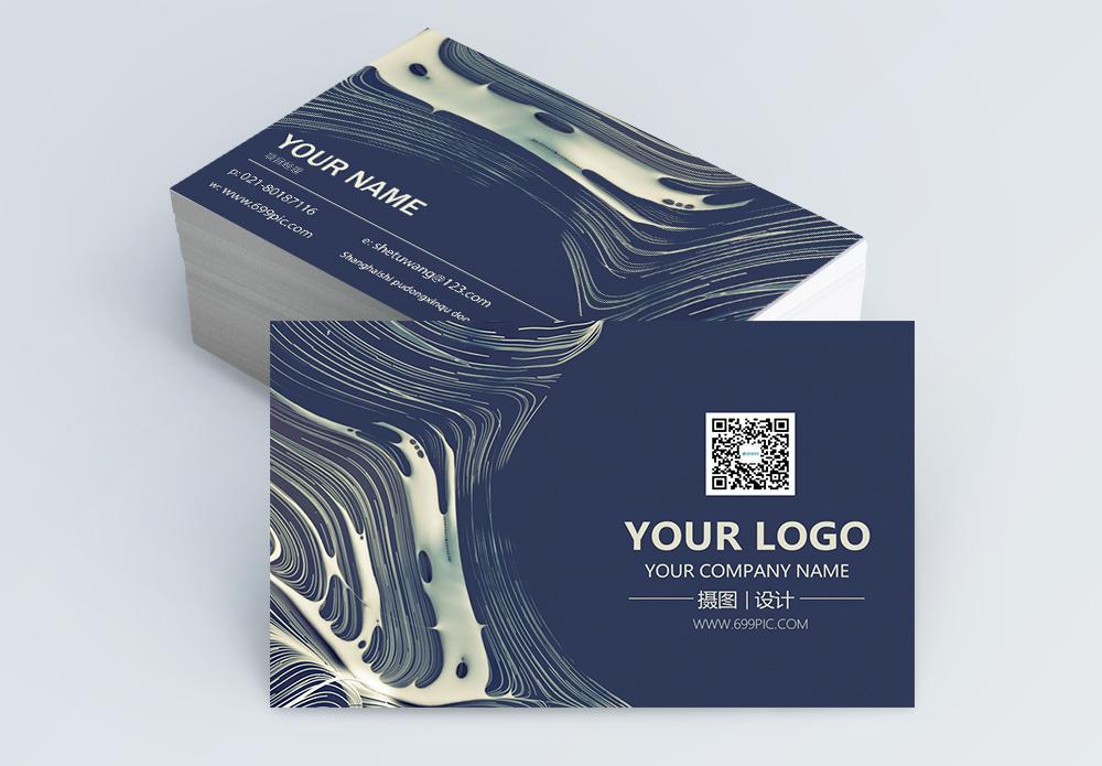 蓝白纹理线条商务名片设计图片