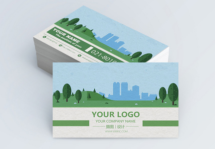 绿色清新城市背景名片设计图片