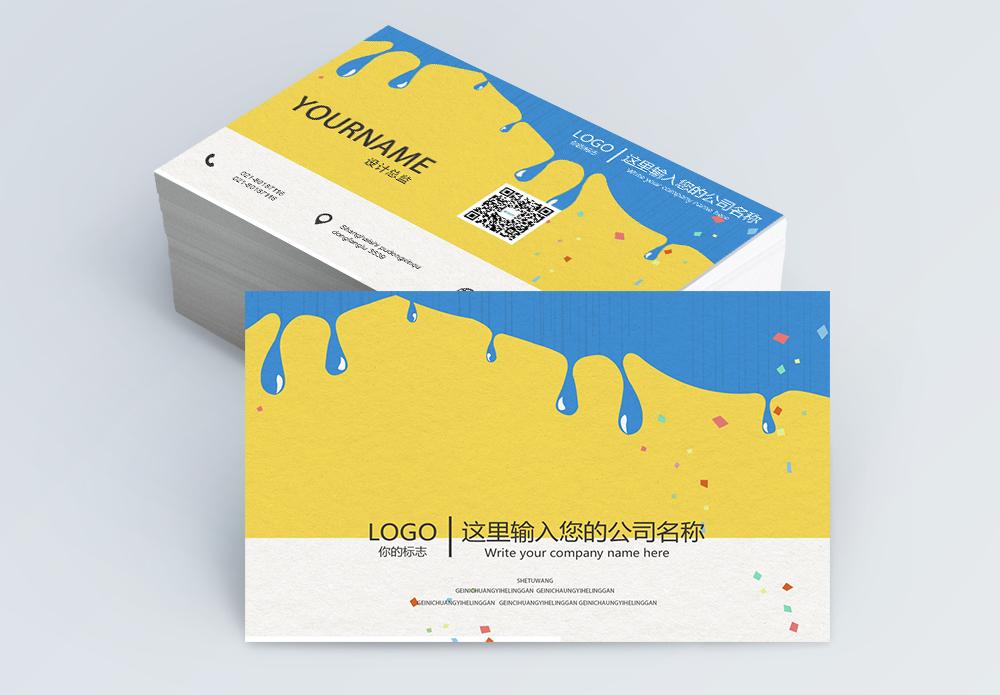 清新蓝黄可爱名片设计图片