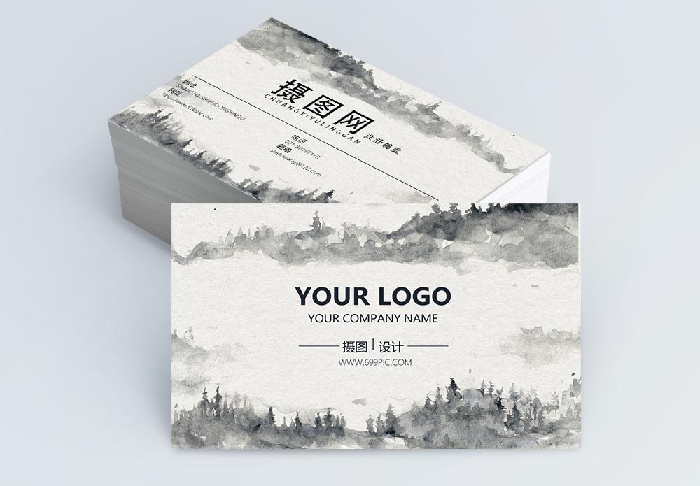 中国风山水名片设计图片