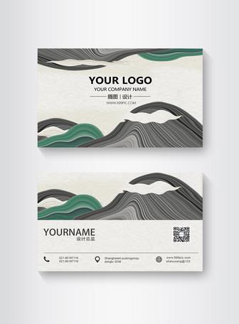 中国风线条商务名片设计