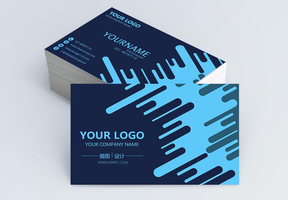 蓝色线条创意商务名片图片