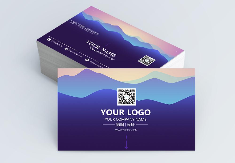 渐变蓝紫色商务名片设计图片