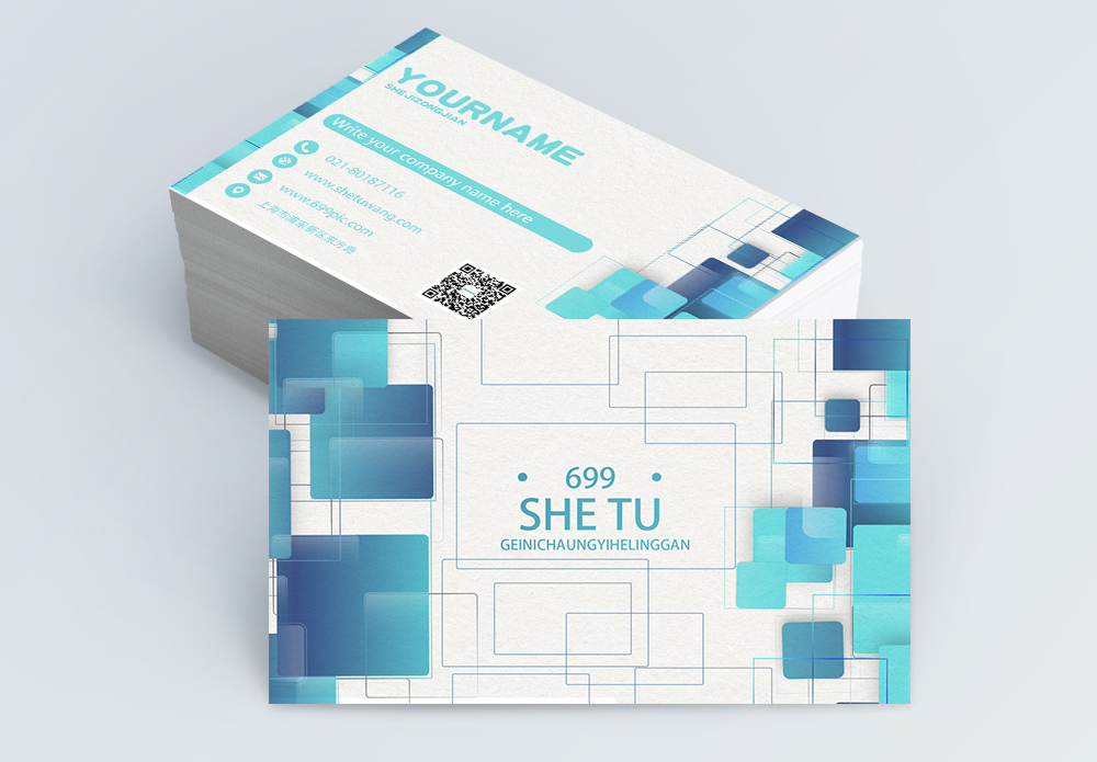 蓝色几何科技风名片设计图片