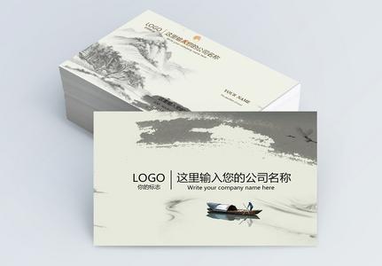 古风中国风山水名片设计图片