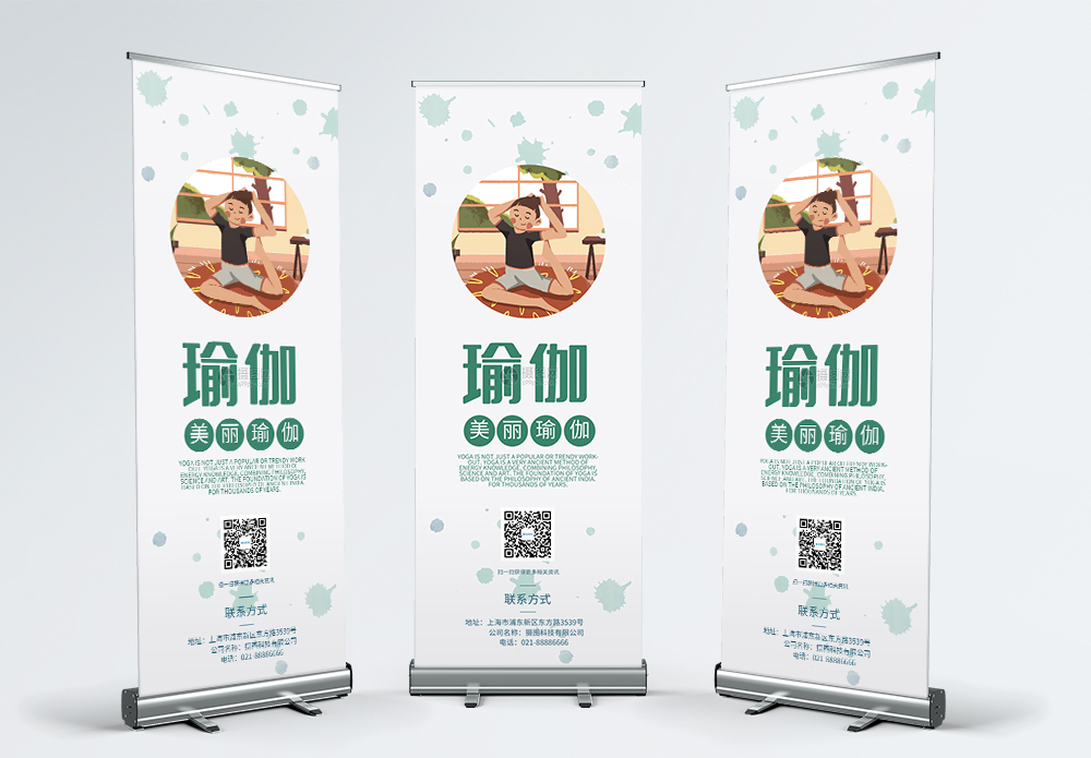 清新时尚瑜伽馆X展架图片