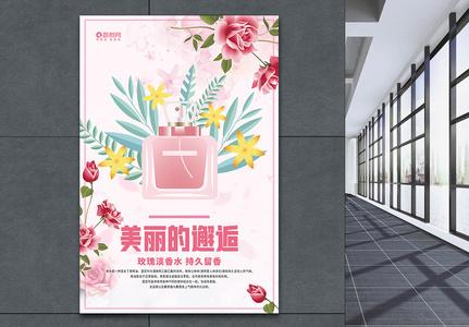 香水促销海报图片