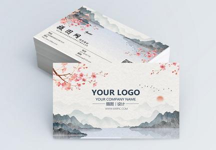 清新花朵山水中国风名片图片