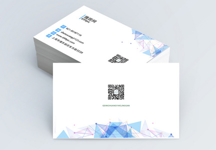 清新蓝色几何科技感名片设计图片
