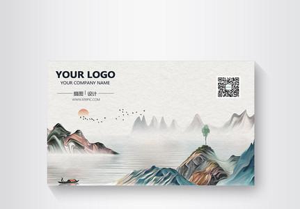 水彩中国风山水名片设计图片