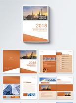 整套橙色现代通用企业科技画册图片