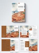 风景大气高端企业宣传册图片