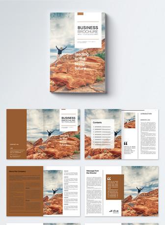风景大气高端企业宣传册