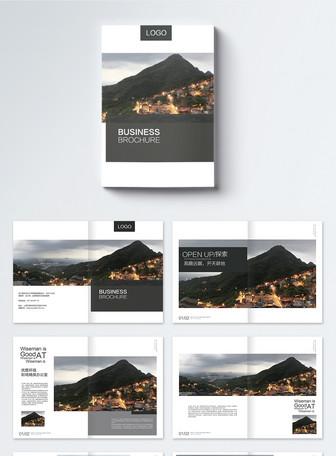大自然山坡风景企业宣传画册