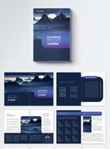 暗色深蓝企业宣传画册图片