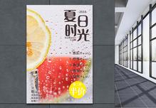 夏日冷饮海报图片