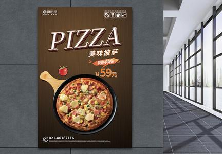 Pizza披萨美食海报图片