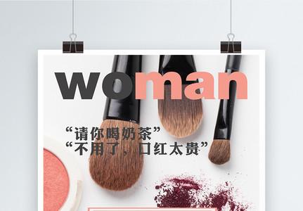 杂志风彩妆海报图片