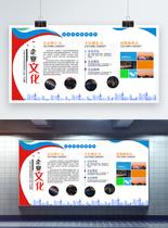 大气企业文化墙展板图片